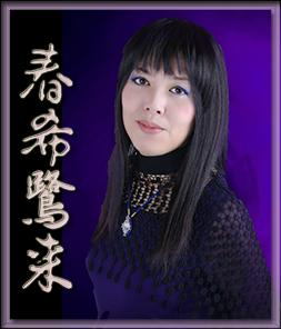 haruki-laura