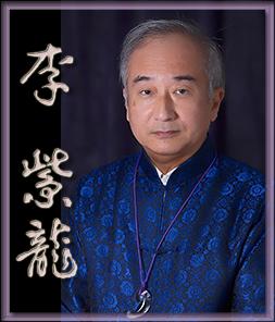 Lee Shiryuu