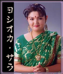 yoshioka-sara