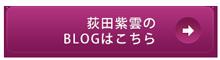BLOG_shiun